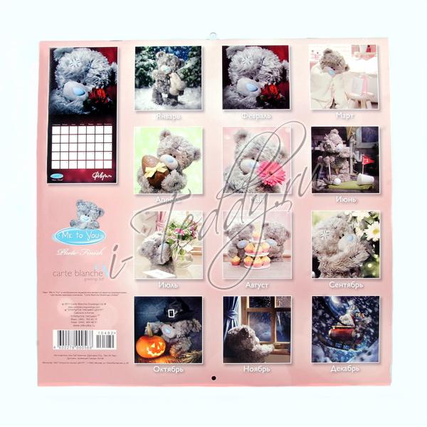 Календарь настенный с мишкой на 2012 год